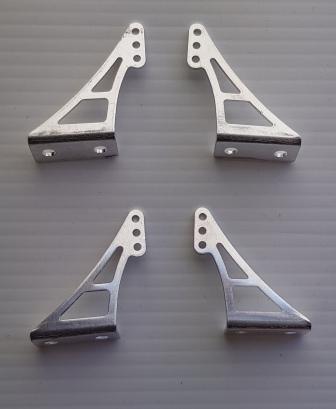 Aluminium Horn